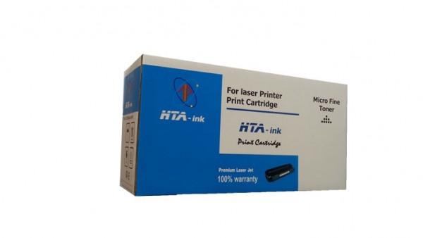 Hộp mực in HP 12A (máy in 1010/1020/1022/3015/3050/1319f)