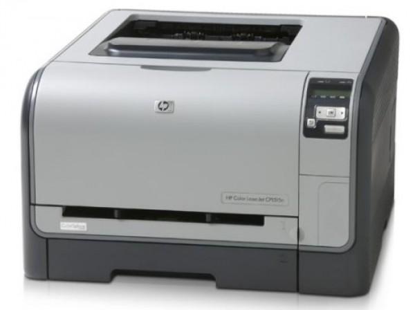 Máy in HP Color LaserJet CP1515n cũ