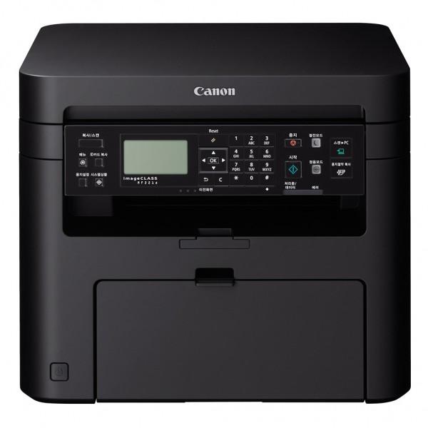 Máy in Canon MF 221D cũ (In/scan/copy/đảo mặt)