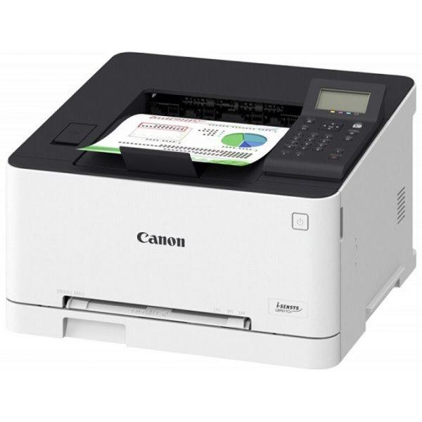 Máy in laser màu Canon LBP 611Cn cũ - Mới 90% (khổ A4 – Network)